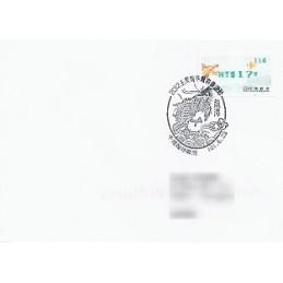 TAIWÁN (2012). Dragón - verde. Sobre P.D. España (114)
