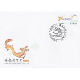 TAIWÁN (2012). Dragón - azul. Sobre P.D. (142)