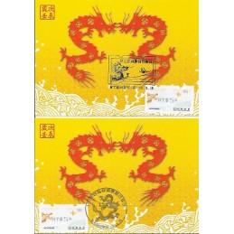TAIWÁN (2012).  Dragón - negro. Tarjetas máximas ( 95)