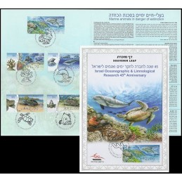 ISRAEL (2012). Animales marinos - 001. Carpeta