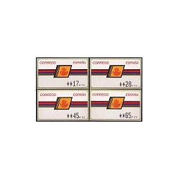 ESPAÑA. 4.2.2. Emblema postal - OVELAR. PTS-4CB. Serie 4 v. (93)