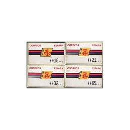 ESPAÑA. 4.3.2. Emblema postal - FNMT. PTS-4CB. Serie 4 val. (3b)