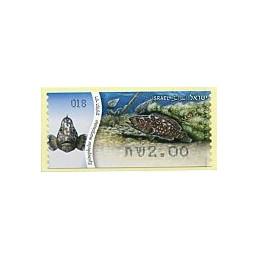 ISRAEL (2012). Garopa - 018. ATM nuevo