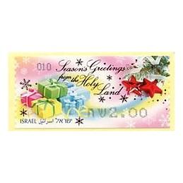ISRAEL (2012). Seasons Greetings - 010. ATM nuevo
