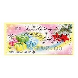 ISRAEL (2012). Seasons Greetings - 015. ATM nuevo