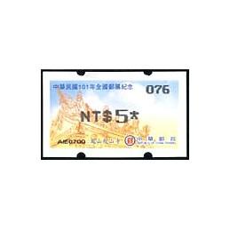 TAIWÁN (2012).   Longshan Temple - negro. ATM nuevo (076)