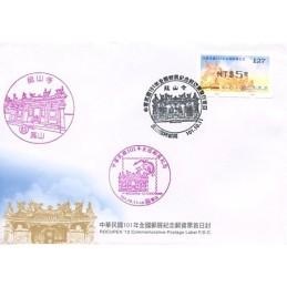 TAIWÁN (2012).  Longshan Temple - negro. Sobre P.D. (089)