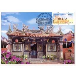 TAIWÁN (2012).  Longshan Temple - negro. Tarjeta máxima (089)