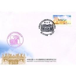 TAIWÁN (2012). Longshan Temple - verde. Sobre P.D. (077)