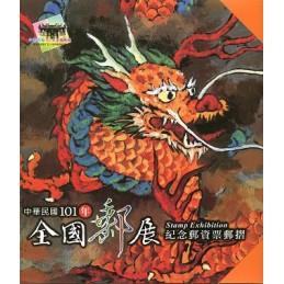 TAIWÁN (2012).  Longshan Temple. Carpeta (077)