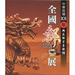 TAIWÁN (2012). Longshan Temple - magenta + verde. Carpeta