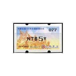 TAIWÁN (2012).  Longshan Temple - negro. ATM nuevo (077)
