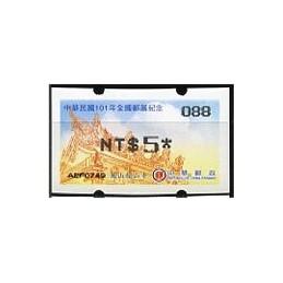 TAIWÁN (2012).  Longshan Temple - negro. ATM nuevo (088)