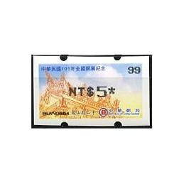 TAIWÁN (2012).  Longshan Temple - negro. ATM nuevo ( 99)