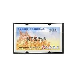 TAIWÁN (2012).  Longshan Temple - negro. ATM nuevo (101)