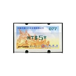 TAIWÁN (2012). Longshan Temple - verde. ATM nuevo (077)
