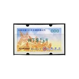 TAIWÁN (2012). Longshan Temple - verde. ATM nuevo (088)