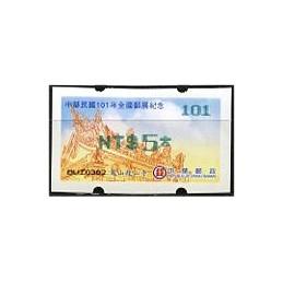 TAIWÁN (2012). Longshan Temple - verde. ATM nuevo (101)