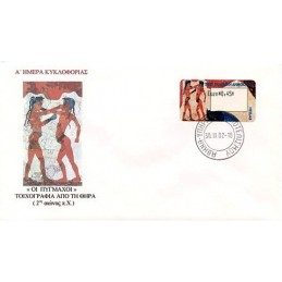 GRECIA (2002). Fresco de...