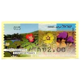 ISRAEL (2013). Endangered...
