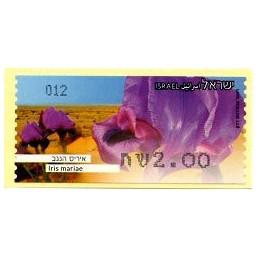 ISRAEL (2013). Iris mariae...