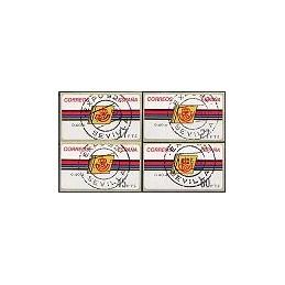 ESPAÑA. 4.3.1. Emblema postal - FNMT. No ast. Serie 4 v. (EXPO92