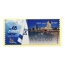 ISRAEL (2013). Tel Aviv...