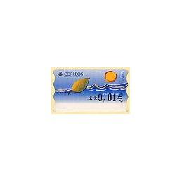 ESPAÑA. 17.2.2. Naturaleza - Tipo 2. EUR-5A. ATM nuevo (0,01)