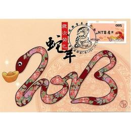 TAIWAN (2013).  Spiritual...