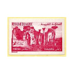 MARRUECOS (2006). Meknès -...