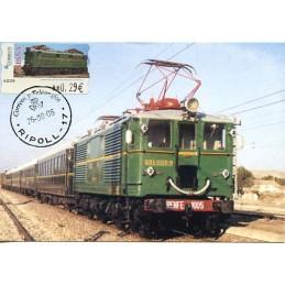 ESPAÑA (2005). 128. Locomotora Estado Serie 1000. Ferrocarril transpirenaico. Epelsa 5E. Tarjeta máxima