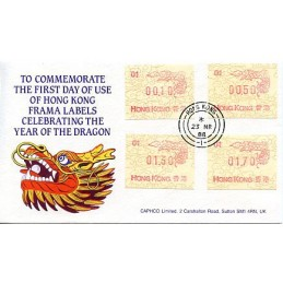 HONG KONG (1988). Year of...