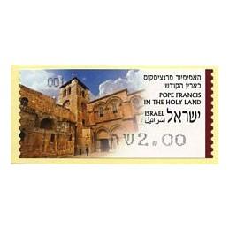 ISRAEL (2014). Pope Francis...