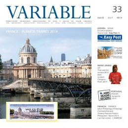 VARIABLE 33 - July 2014...