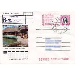 CUBA (1984). 5...