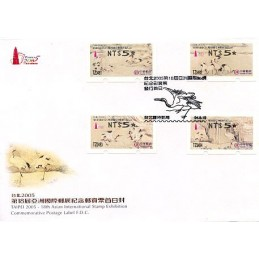 TAIWAN (2005). TAIPEI 2005...