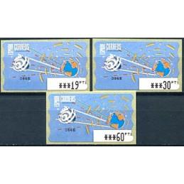 ESPAÑA (1996). 14.1. Globo terrestre y espacio (2 - azul claro). Epelsa PTS-5E. Serie 3 valores