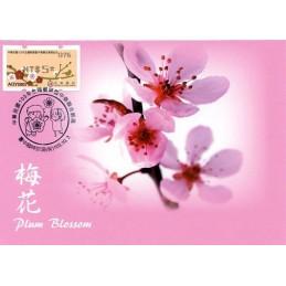 TAIWAN (2014). ROCUPEX '14...