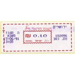 ISRAEL (1991). Definitive...