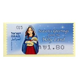 ISRAEL (2014). Season's...