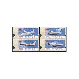 INDONESIA (1996). Aviones - violeta - 0003. ATMs nuevos (700)