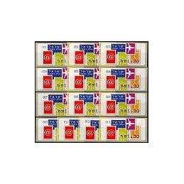 ISRAEL (2004). Correo y comunicación. Colección 13 ATMs