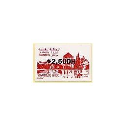 MARRUECOS (2006). Marrakech - Menara. ATM nuevo