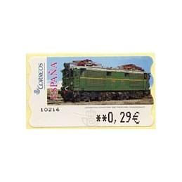 ESPAÑA (2005). 128. Locomotora Estado Serie 1000. Ferrocarril transpirenaico. Epelsa LF-5E. ATM nuevo (0,29)
