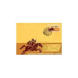 PORTUGAL (1990). Emblema postal (1). Sobre primer día