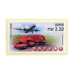 ISRAEL (2015). Postal...