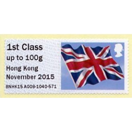 REINO UNIDO (2015). Bandera del Reino Unido (Union flag) - 'Hong Kong November 2015' - BNHK15 A008. ATM nuevo