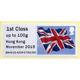 REINO UNIDO (2015). Bandera del Reino Unido (Union flag) - 'Hong Kong November 2015' - BNHK15 A009. ATM nuevo