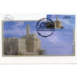 ISRAEL (2006). Jerusalem...