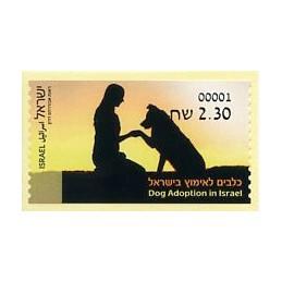 ISRAEL (2016). Dog Adoption...